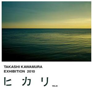 2010_hikari_posutar01_420_01.jpg
