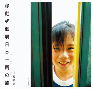 img20080311[1].jpg